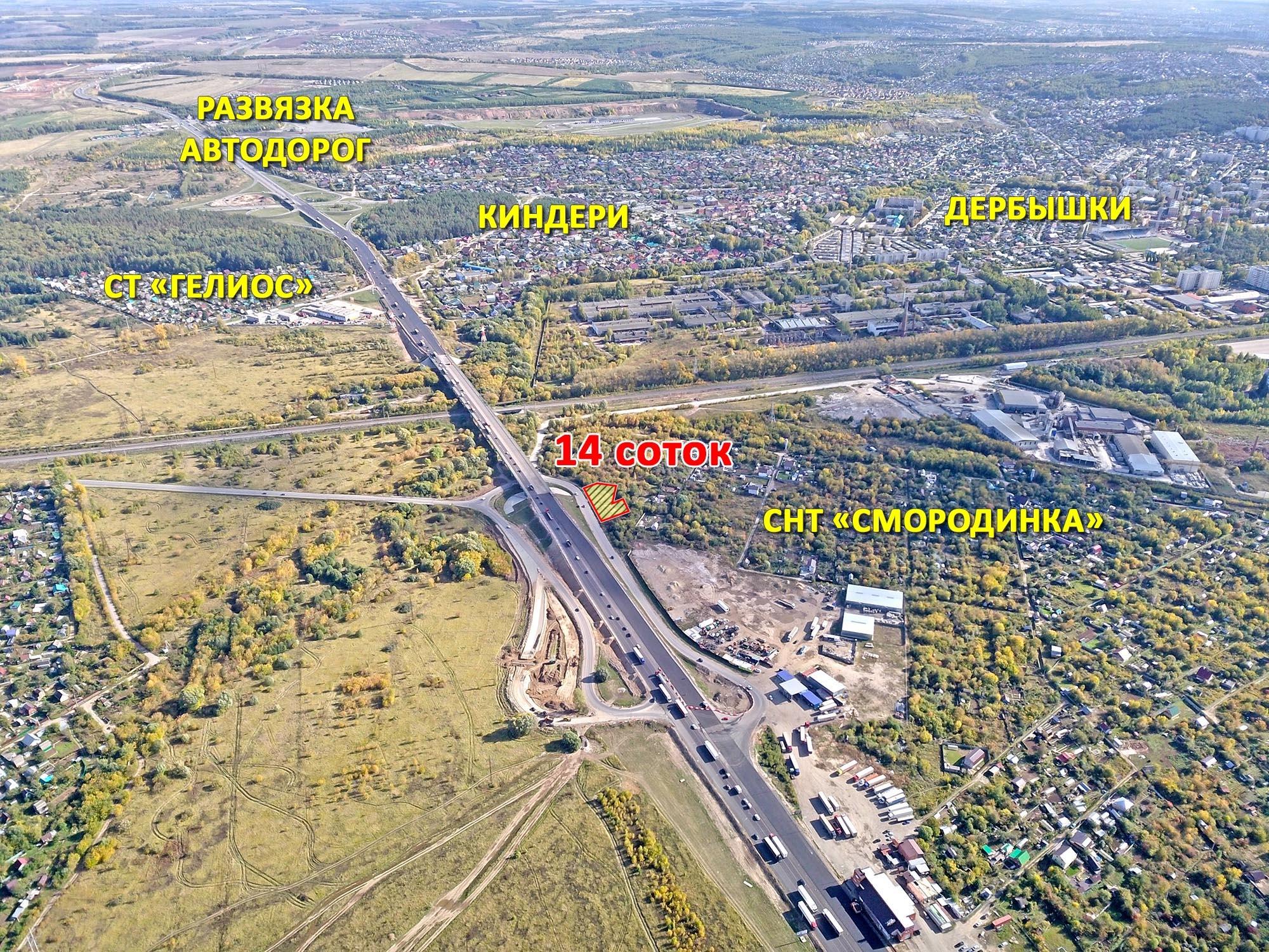 Продажа  участка Россия, Татарстан, Казань, , Советский