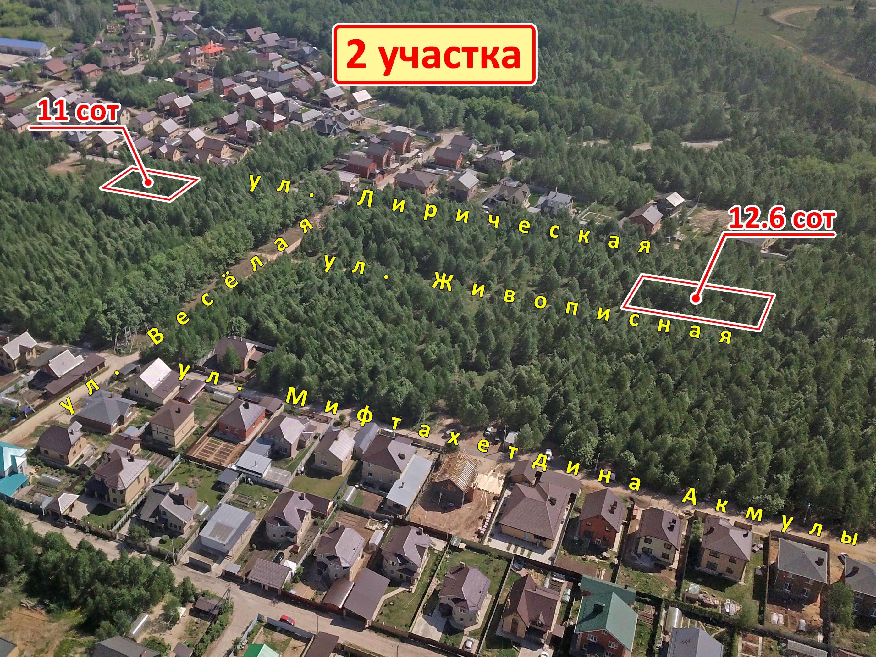 Продажа  участка Россия, Татарстан, Казань, Салмачи, Лирическая ул