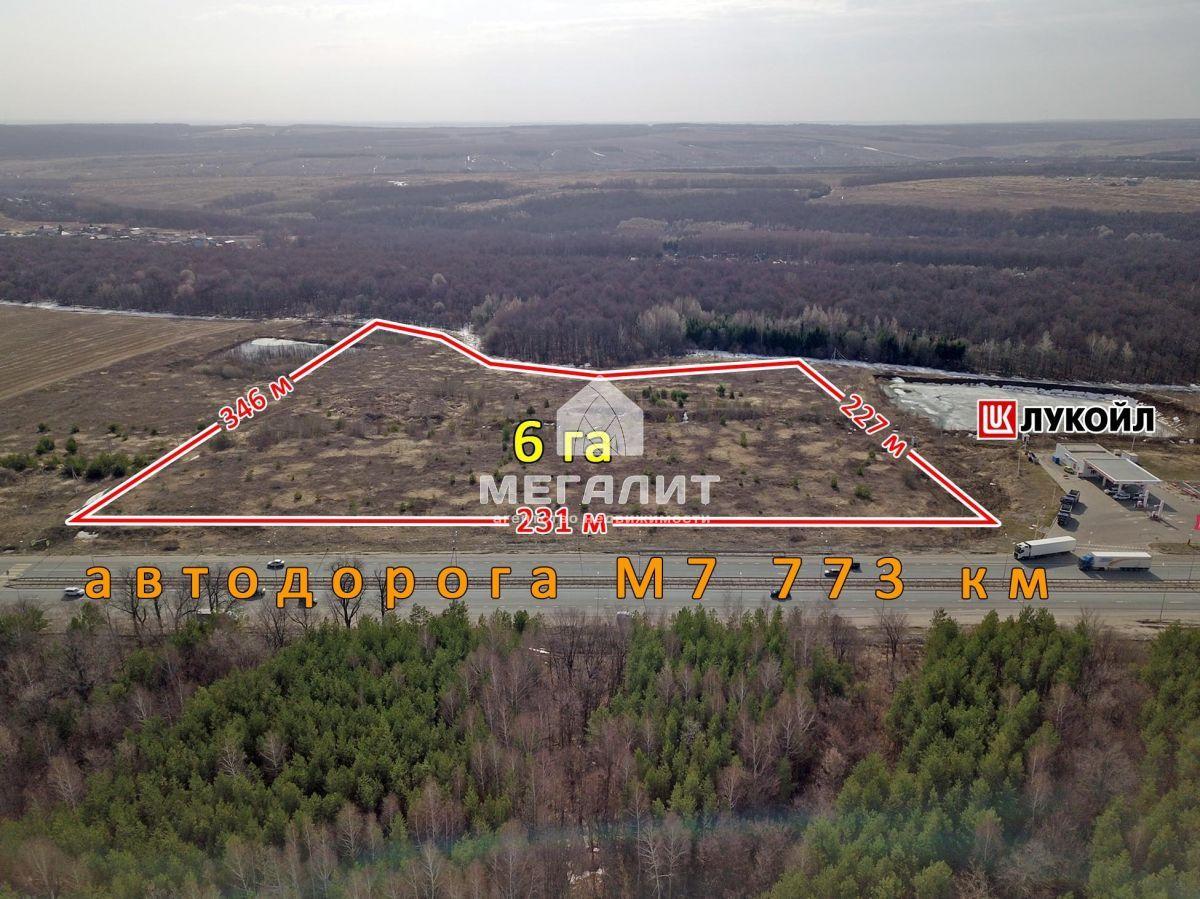 Продажа  участка Набережно-Морквашское сельское поселение